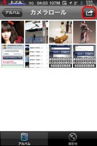 PhotoAlbum05.jpg
