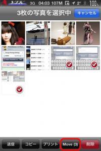 PhotoAlbum06.jpg