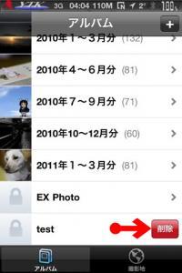 PhotoAlbum07.jpg