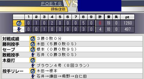 c29_p1_d3_game_33.png
