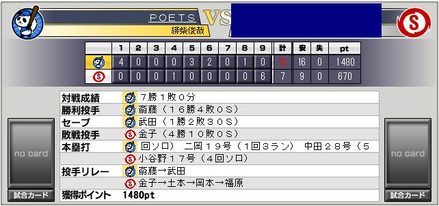 c32_p3_d9_game_108_n.png