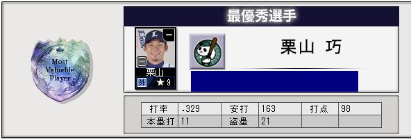 c32_p3_final_MVP_n.png