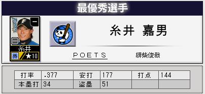 c33_p1_final_MVP.png