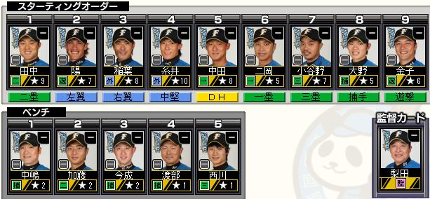 c33_p2_d1_batter.png
