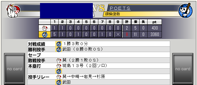 c33_p2_d4_game_46_n.png