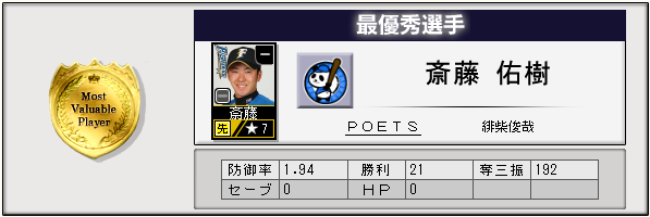 c33_p2_final_MVP.png
