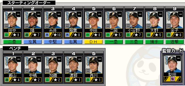 c33_p3_d1_batter.png