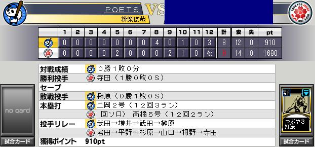 c33_p3_d1_game_7_n.png