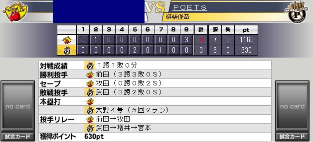 c33_p3_d3_game_27.png