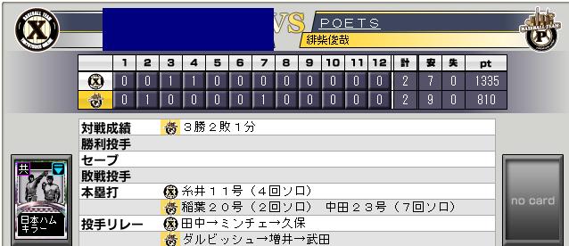 c33_p3_d7_game_27.png