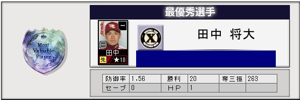 c33_p3_final_MVP.png