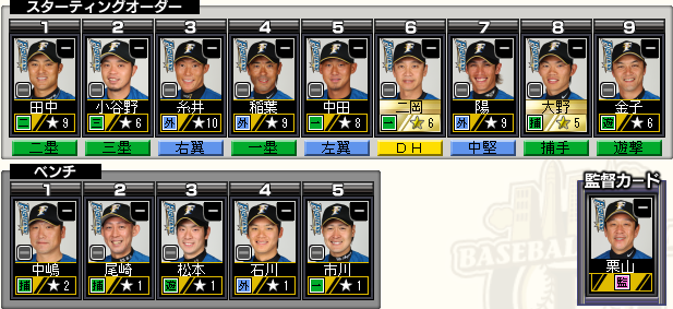 f_c3_p3_d1_batter.png