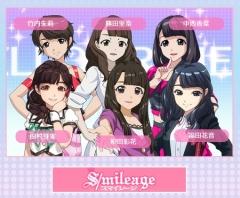 smileage-gm.jpg