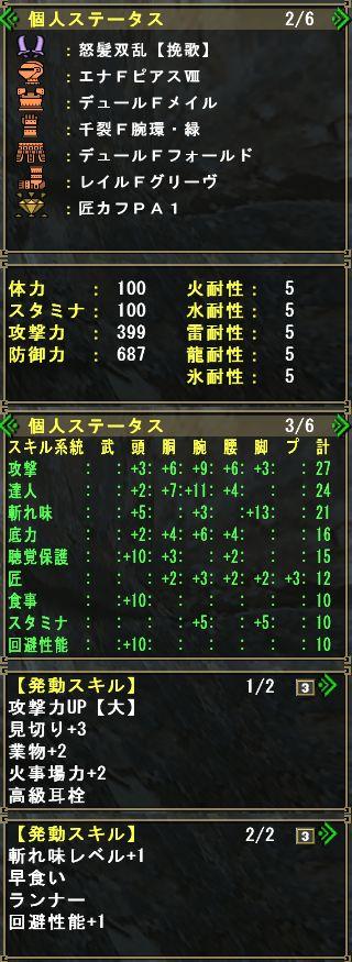 高防御11