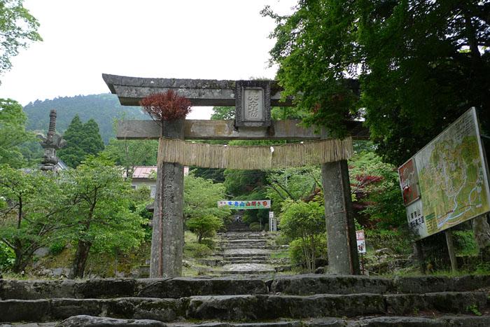 福岡県 英彦山神宮 2