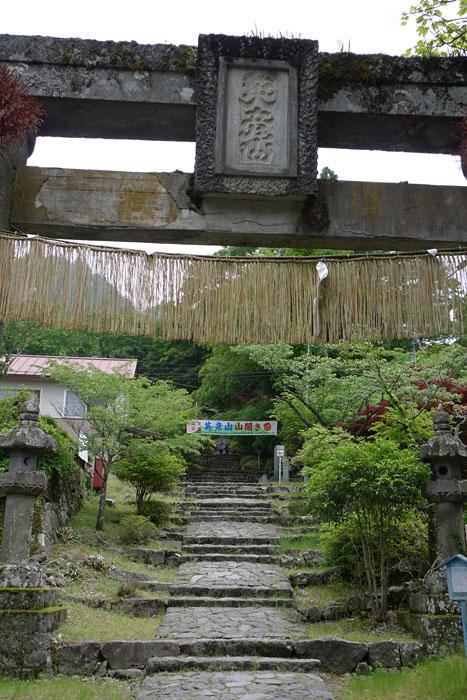 福岡県 英彦山神宮 1