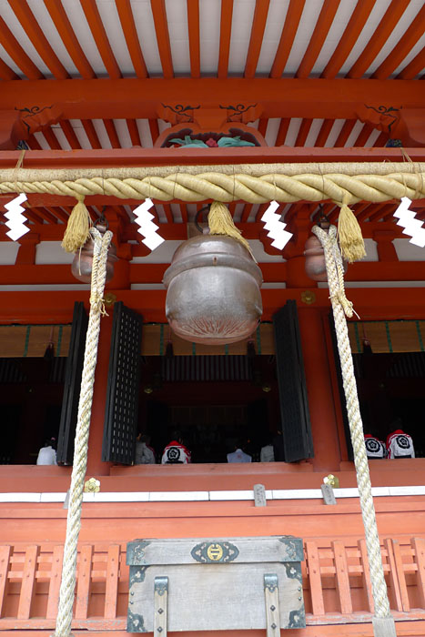 福岡県 英彦山神宮 7