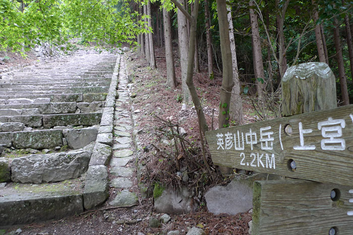 福岡県 英彦山神宮 15