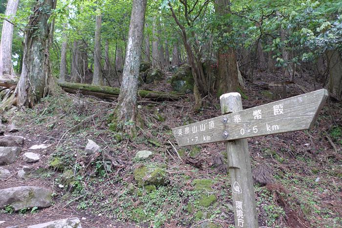 福岡県 英彦山神宮 17