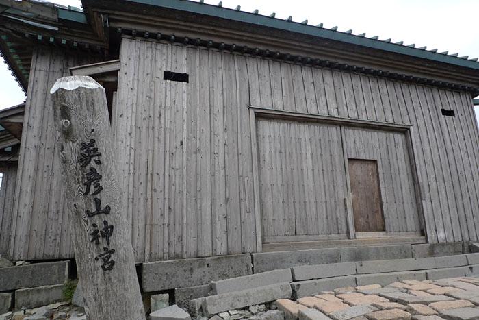 福岡県 英彦山神宮 23