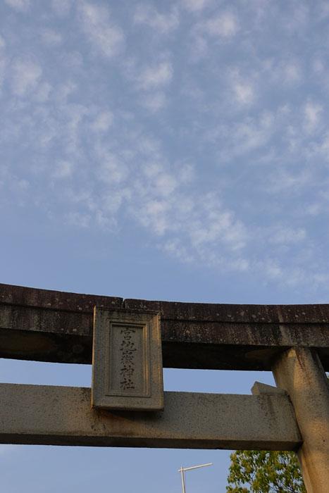 福岡県 宮地嶽神社 4