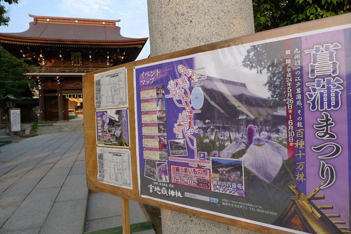 福岡県 宮地嶽神社 9