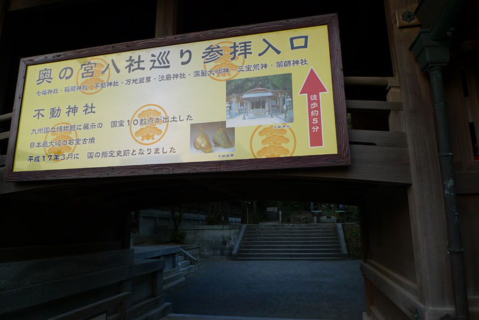 福岡県 宮地嶽神社 26