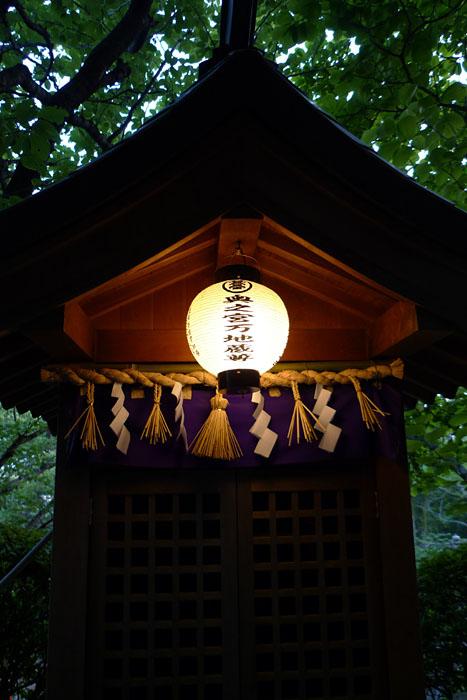 福岡県 宮地嶽神社 33
