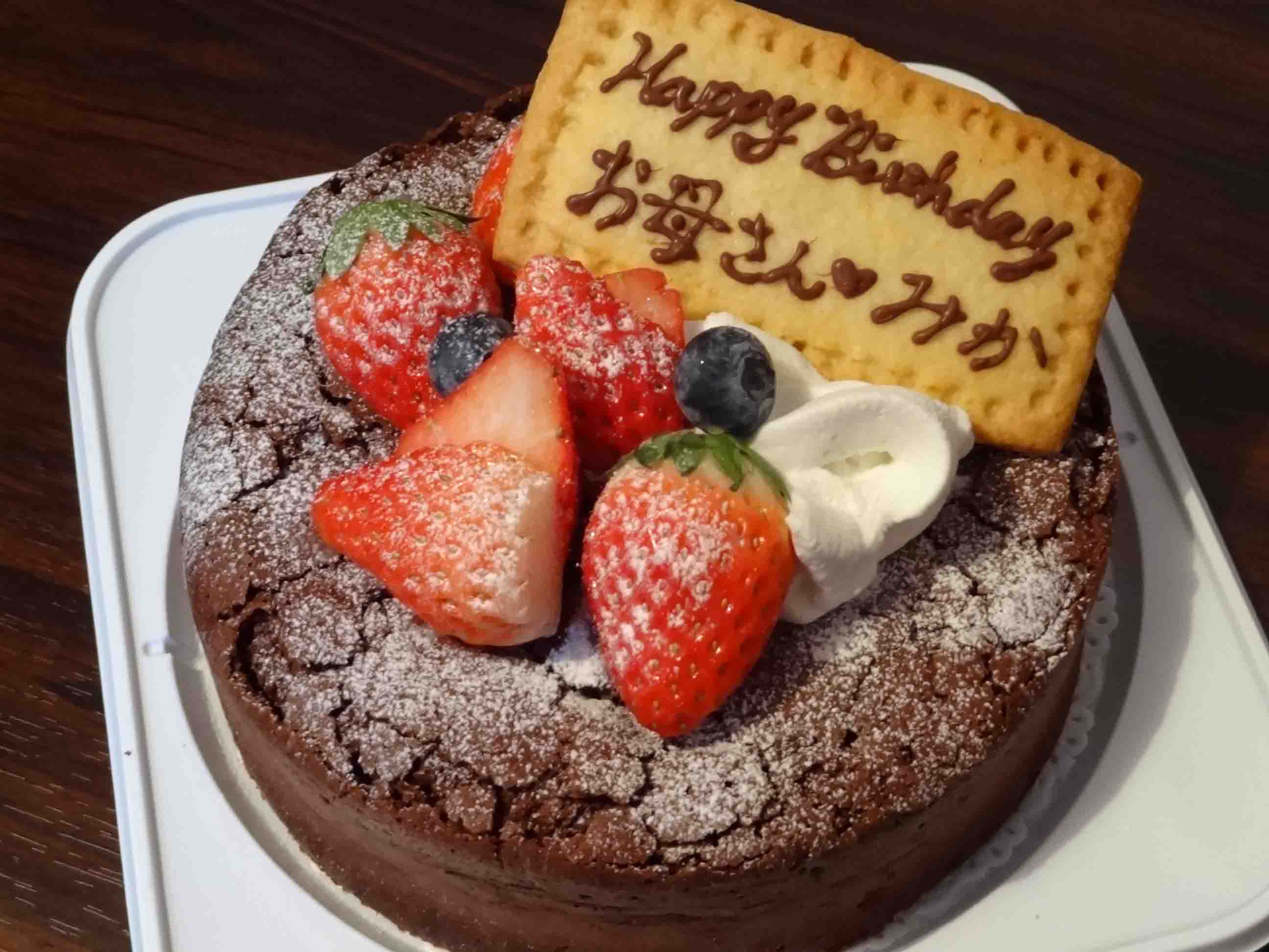 計画的 ささやき 嬉しいです 誕生 日 ケーキ 手作り 彼氏 St Clearleaf Jp