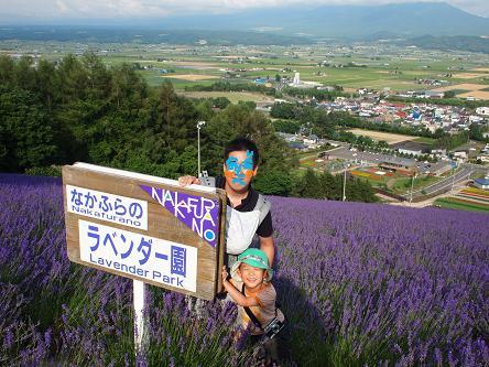 furano garden-4