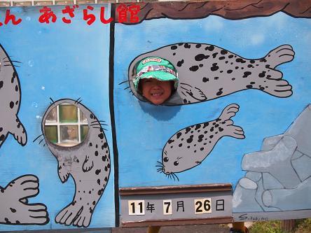 asahiyama zoo 2
