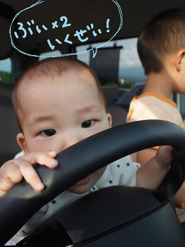 furano drive