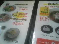 DCF_0318 8福6