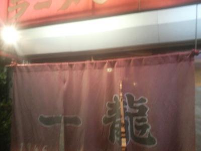 DCF_0361一龍1