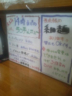DCF_0405福来家3