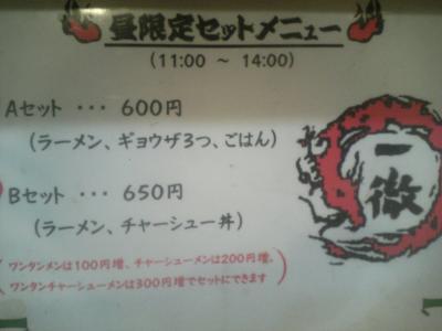 DCF_1567一徹3