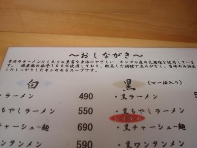 DSC01273はなちゃん3