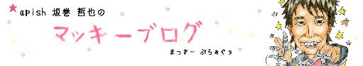http://blog-imgs-46.fc2.com/y/u/c/yuckaree/blog_title.jpg