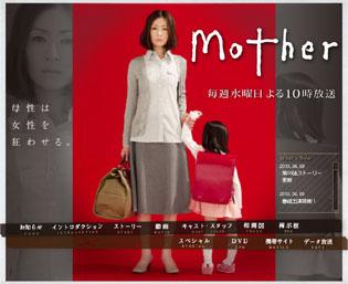 mother55.jpg