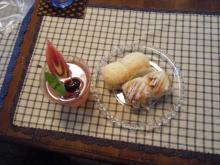 ゆっき~のパンヤ♪ブログ