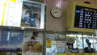 電鉄富山駅改札口DVC00005