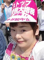 yukari0202