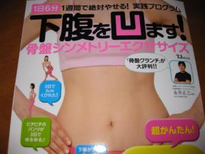 IMG_0536_convert_20110801115912.jpg