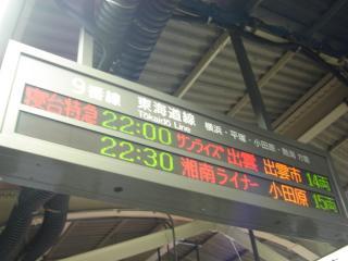 trip to Tottori & Shimane