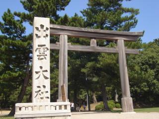 shimane8