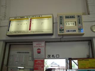 shimane17