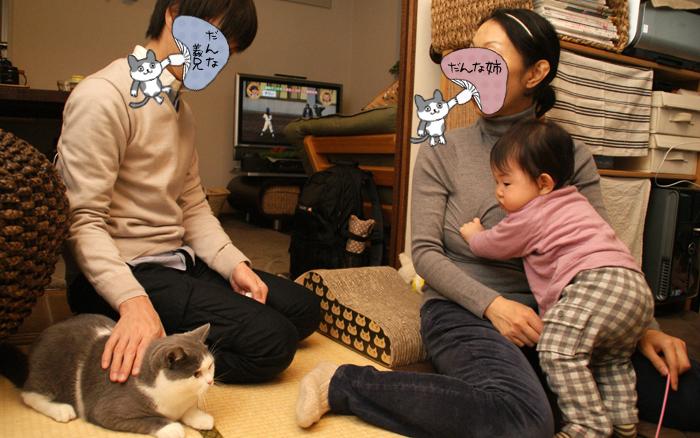blog_import_4d25f71417591.jpg