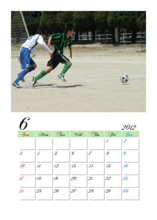 翔太カレンダー5