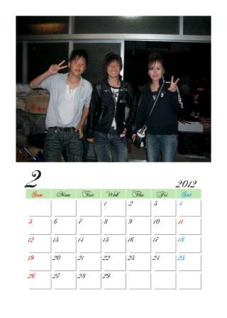 翔太カレンダー6