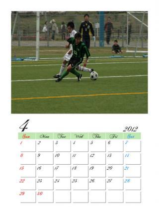 翔太カレンダー1